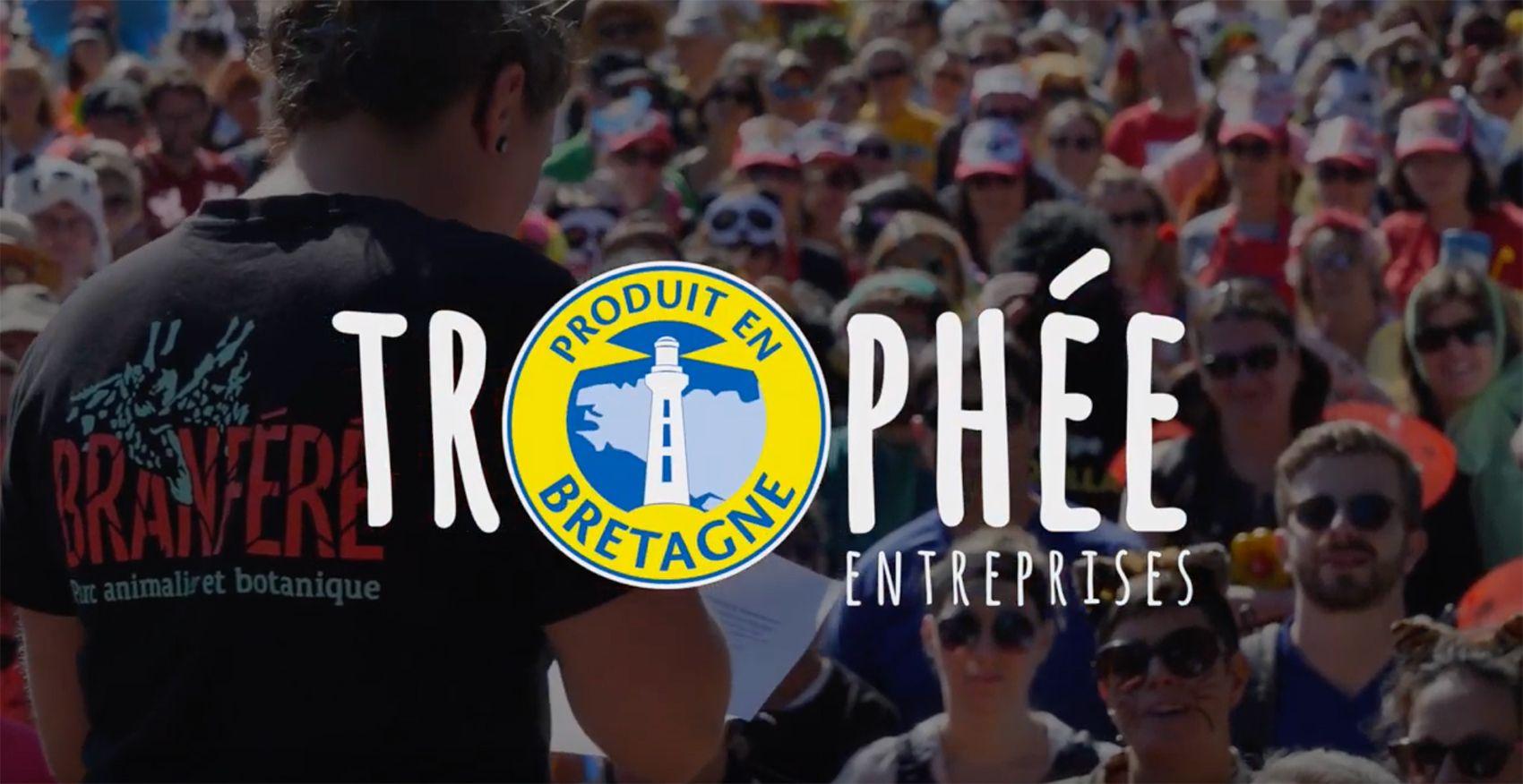 Produit en Bretagne - Trophée 2019